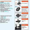 Электромотор для лодки Haswing Cayman T-55 +120a/h GEL аккумулятор Комплект; (Лодочный электромотор Хасвинг Кайман 55);, фото 2