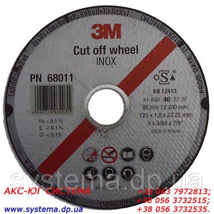 3M 62919 - Отрезной круг для нерж., прямой, INOX, 180х22,23х2,5 мм, фото 2
