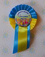 Значок Выпускник детского сада Тюльпанчики с розеткой