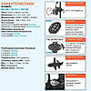 Электромотор для лодки Haswing Cayman T-55 +150a/h GEL аккумулятор +зарядка 10A. Комплект; (Лодочный электромотор Хасвинг Кайман 55);, фото 3