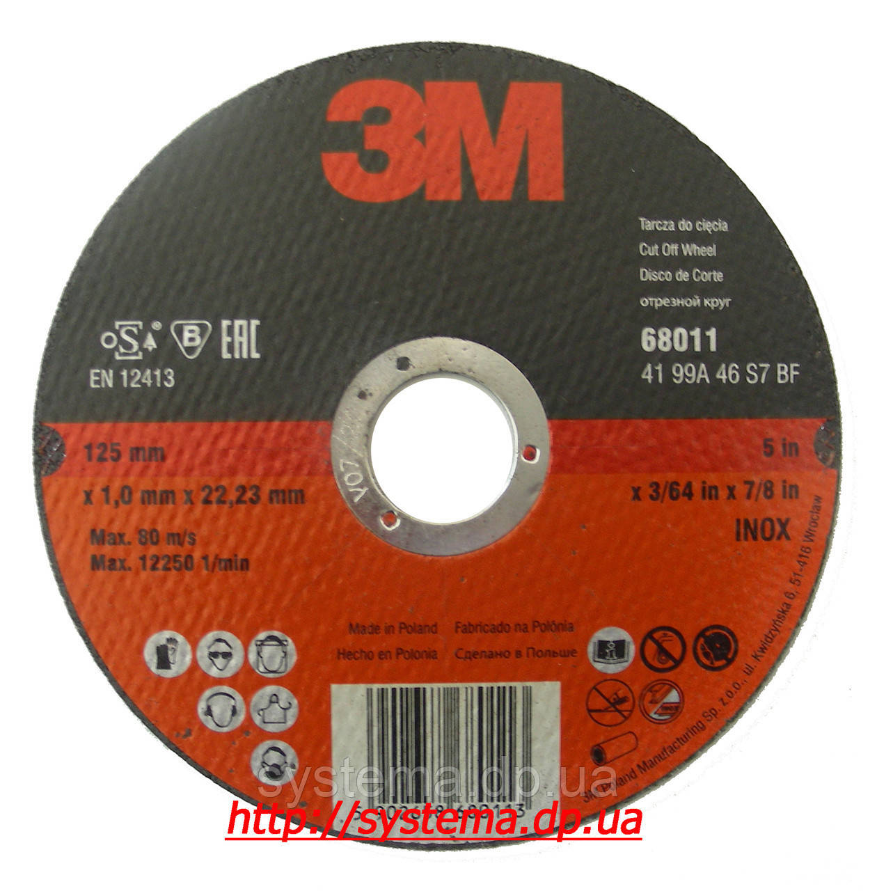 3M 62920 - Отрезной круг для нерж., прямой, INOX, 230х22,23х2,0 мм