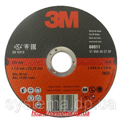 3M 62920 - Отрезной круг для нерж., прямой, INOX, 230х22,23х2,0 мм, фото 2