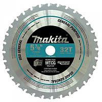 Диск пильный по металлу Makita A-96095 5-7/8 32T 150mm