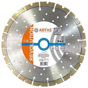Алмазний диск ADTnS 125x2,2x10x22,23 мм (32315075010)