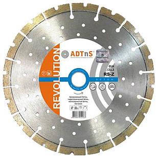 Алмазний диск ADTnS 230x2,6x16x22,23 мм (32315075017)