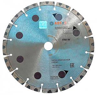 Алмазний диск ADTnS за армобетону 180x2,6x14x22,23 мм (34315066014)
