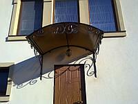 Козырек над крыльцом с элементами ковки, Хмельницкий