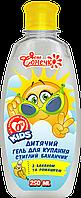 Гель для купания детский Спелый бананчик Ясне Сонечко