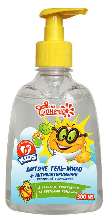 Гель-мыло детское c антибактериальным компонентом 300мл Ясне Сонечко