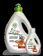 Жидкость для мытья посуды органическая на основе мыльного ореха 100мл ORGANIC CONTROL