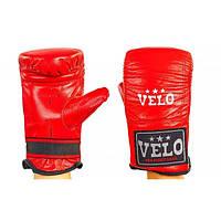 Снарядные перчатки кожаные VELO (красный)