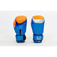 Перчатки боксерские кожаные на липучке BAD BOY  (синий-серый-оранжевый)