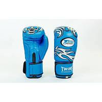 Перчатки боксерские кожаные на липучке TWINS (синий-белый)
