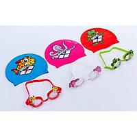 Набор для плавания детский: очки, шапочка NP-14 WORLD (поликарбон, TPR, силикон)