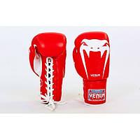 Перчатки боксерские кожаные на шнуровке VENUM GIANT (р-р 10-14oz) BP-33