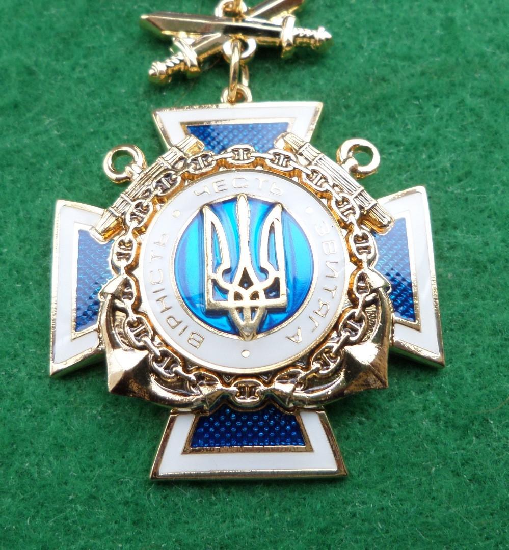 """Морской крест """"За заслуги"""" с мечами"""