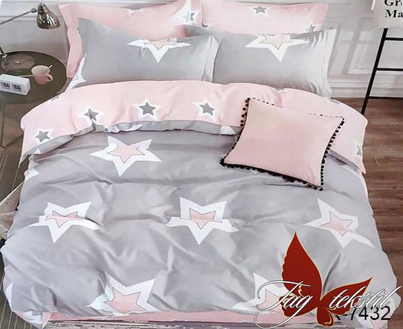 Комплект постельного белья с компаньоном R7432, фото 2