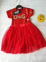 Платье для девочек Турция 7-8,11-12 лет