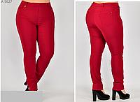 Брюки красные с завышенной талией, с 46-60 размер, фото 1