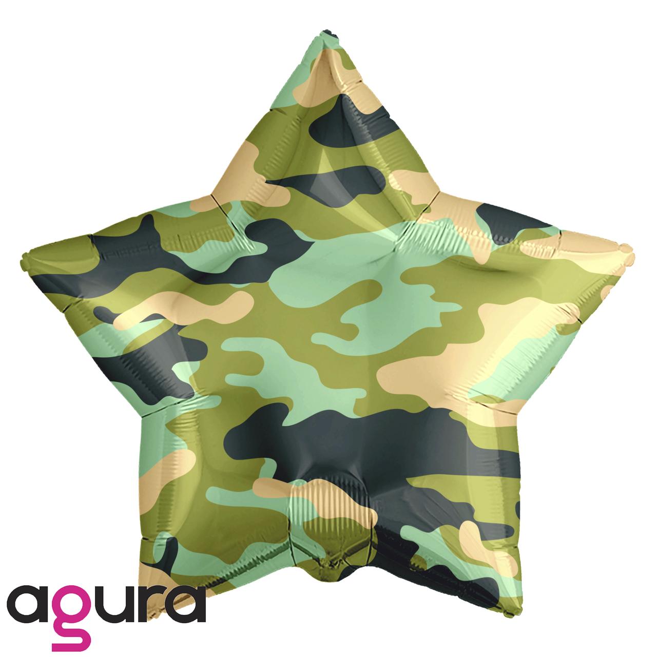 Фольгированный шар звезда Agura (Агура) Камуфляж, 20' 50 см