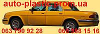 Задний бампер ГАЗ 31105 цвет ЗОЛОТИСТО-ЖЕЛТЫЙ, №28Заводской