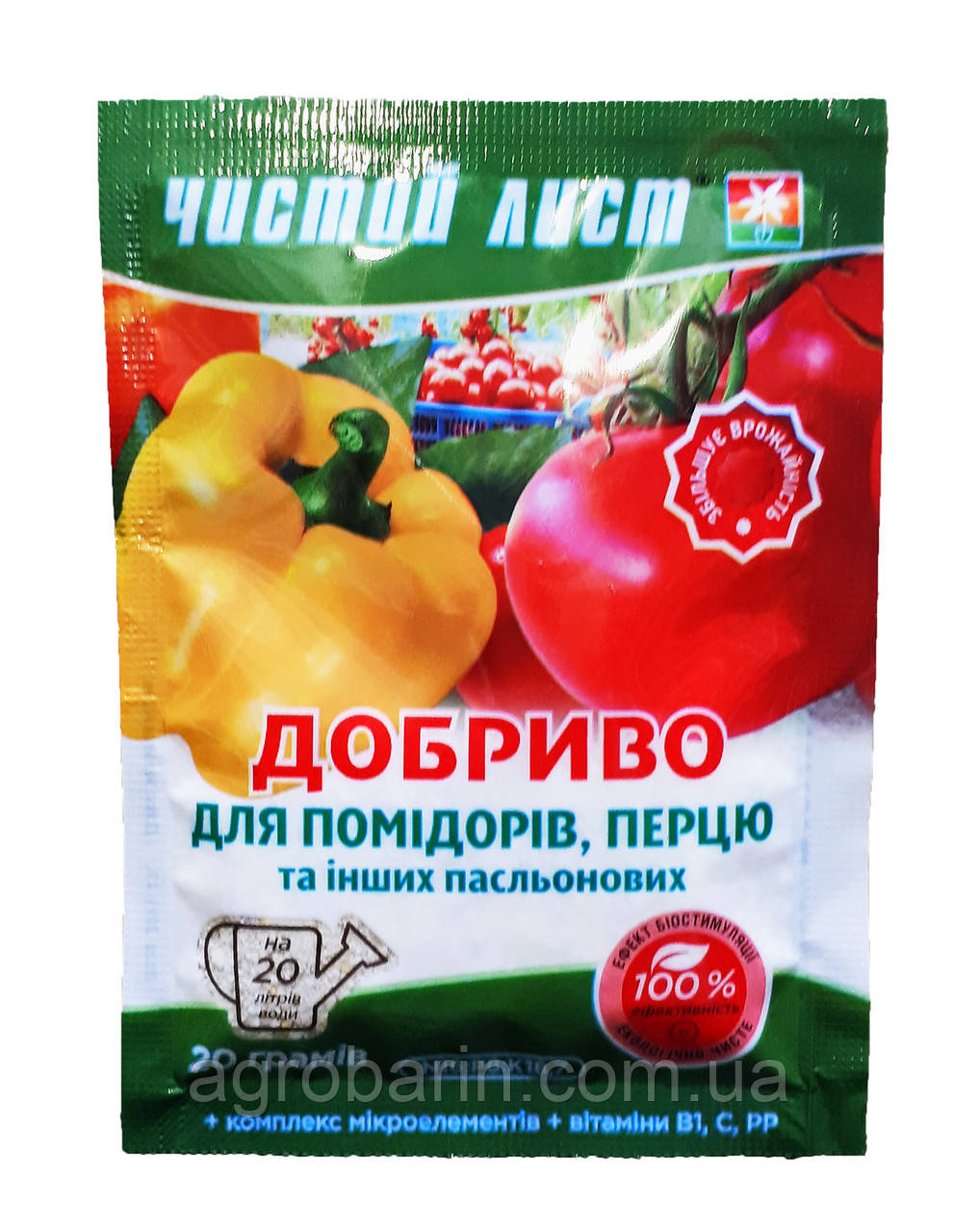 Чистый лист кристаллическое удобрение для Томатов и перца 20гр.