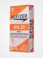 Клей  для плитки эластичный KLEYZER KN-20 (25кг)