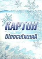 Картон ЛунаПак А4 Белоснежный 10л