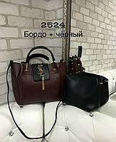 Женская сумка + клатч