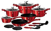 Бесплатная доставка по Украине! Набор посуды 15 предметов BERLINGER HAUS BURGUNDY Metallic Line BH-1226N