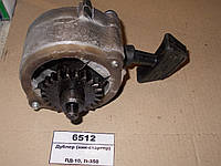 Дублер (кик-стартер) ПД-10, П-350, каталожный № 350.03.010.11