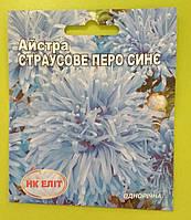 Страусиное перо Астра 0,3 гр НК Элит  5866912
