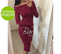 baebaaeacacaeac Платье с открытыми плечами в Хмельницком. Сравнить цены, купить ...