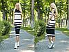 Полосатое платье миди из пряжи хлопка 31PL2711