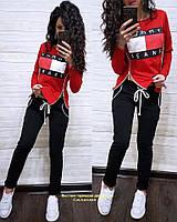 Женский спортивный костюм с молниями на кофте 74SP628, фото 1