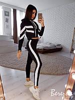 Женский спортивный костюм с укороченной кофтой и вставками 66SP631, фото 1