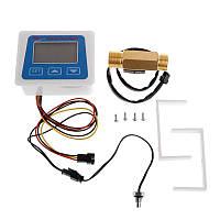 Расходомер жидкости цифровой с G1/2 датчиком