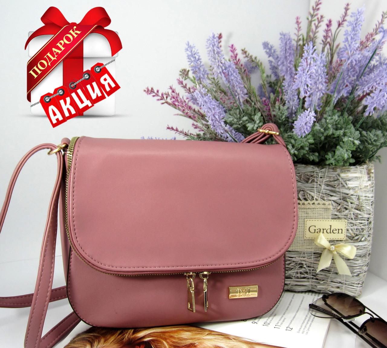 f6c7e3453a4e Женская сумка пыльно-розового цвета f-708 - Интернет-магазин Mari в Одессе