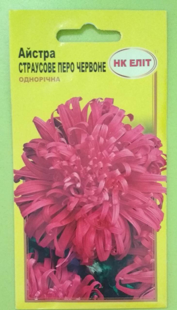 Страусиное перо  красное Астра 0,3 гр НК Элит  6255056