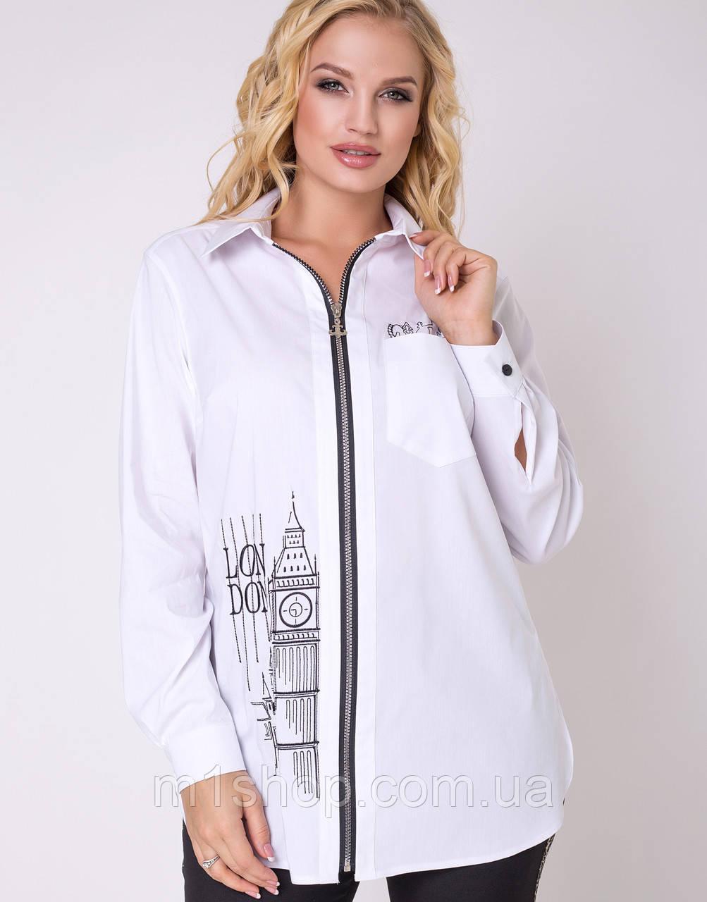 Женская  рубашка с на молнии больших размеров (Денди lzn)