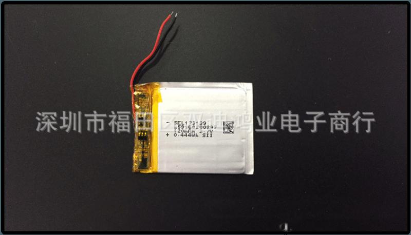 Аккумулятор 173139P 120 мАч размер1,7 мм*31 мм*39 мм для смарт часов Q50 другой  електроники