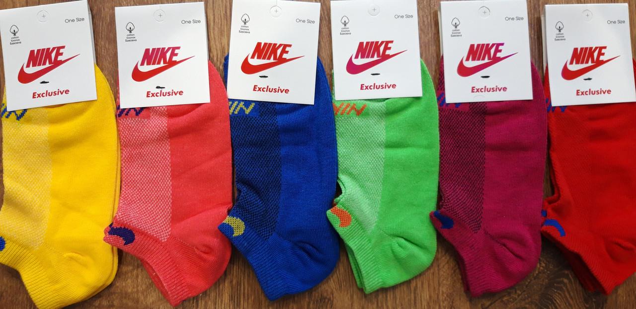 """Женские носки(сетка)в стиле""""Nike"""",Турция оригинал"""