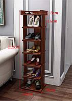 """Полка для обуви """"Турбенталь 112"""" мокко"""