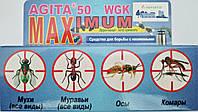 Дезинфицирующий инсектицид Агита (Agita WGK), 50 г