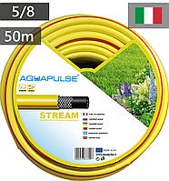 Шланг Aqua Pulse STREAM 5/8 50м, фото 1