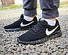 Кроссовки мужские Nike текстиль