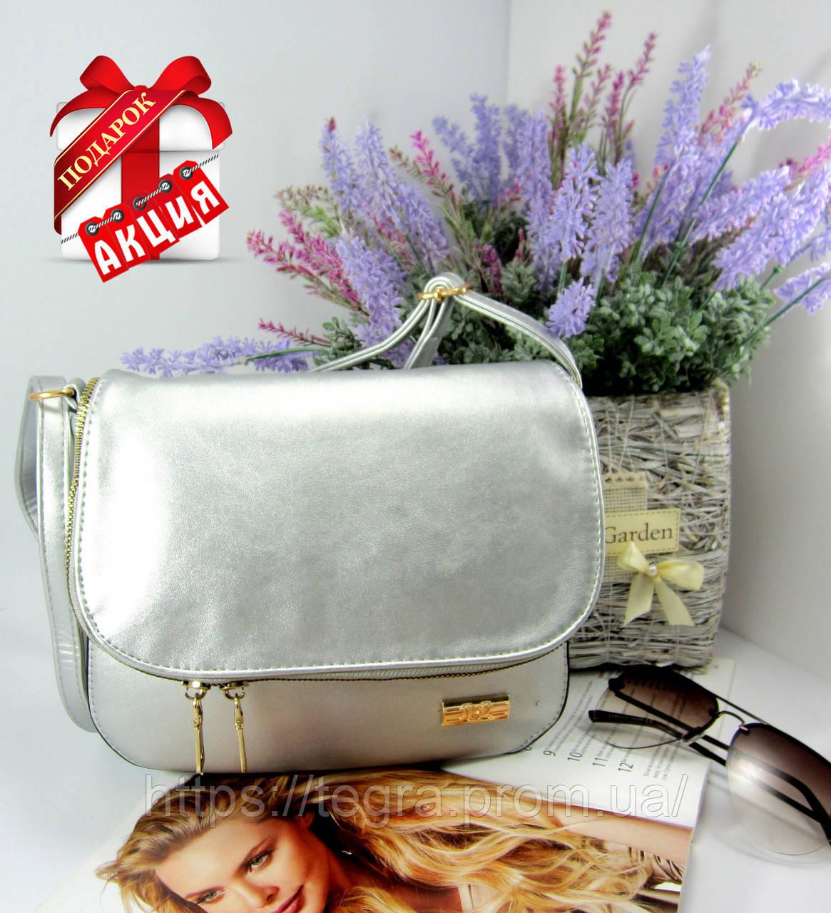e04969007d8d Женская сумка серебристая f-708, цена 326,19 грн., купить в Одессе ...
