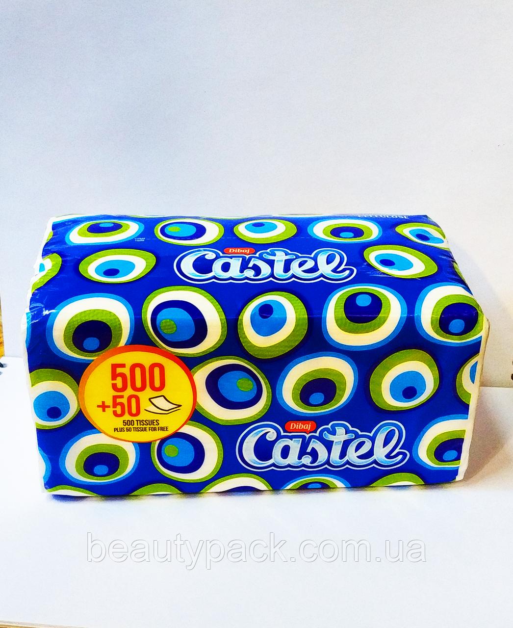 Салфетки Castee двухслойные гигиенические бумажные уп-500шт+(50)