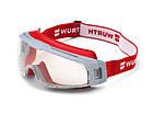Защитные очки Scorpius в комплекте с серой линзой Wurth, фото 3