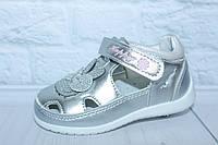 Легкие туфли-мокасины на девочку тм BBT, р. 22,24,26